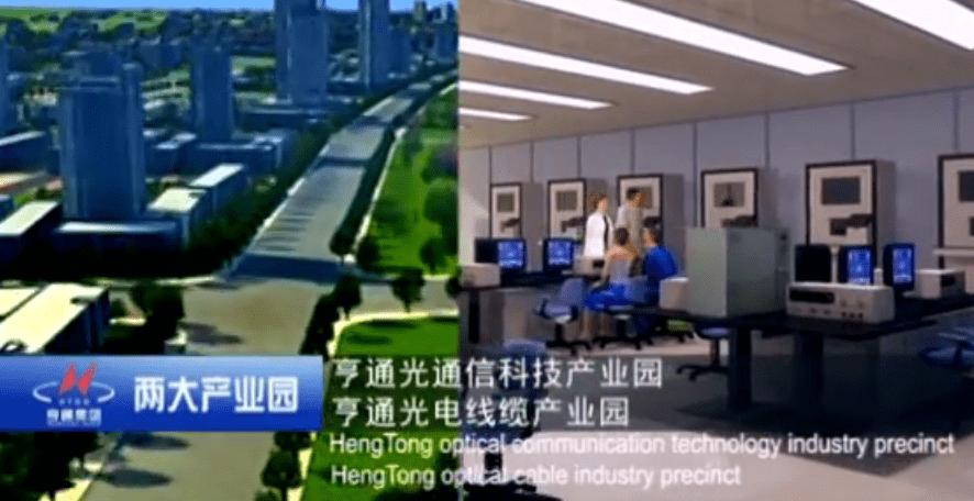 Heng Tong Fibre Optic Cable